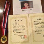 ユメソダテが「主体的市民賞」に選ばれました!